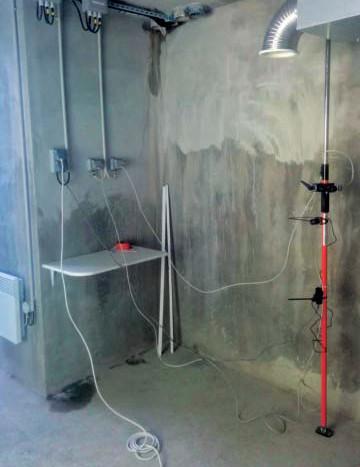 Equipements Hizkia dans une chambre de visionnage classique